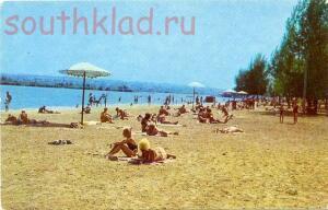 Пляжи которые стоит посетить - 1975 г. Городской пляж на Северском Донце.jpg
