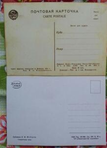 Открытки 1941 и 1943 до 3.01.2018 год - 0_2335b8_c0bb8d5e_orig.jpg