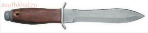 Эволюция русских боевых ножей - boevoj_noj_34.jpg