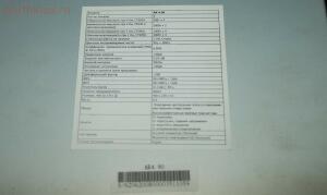[Продам] Усилитель Kicx AR 4.90 4-х канальный. - P2103301.jpg