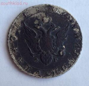 Монета Полтина 1804 года СПБ ФГ - IMG_0920.jpg