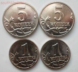 2 набора монет 1 и 5 копеек 2014 года - SAM_0278.JPG