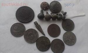 [Продам] Сборные лоты копанины по 300 рублей любой - 0_234f81_351cf6bb_orig.jpg