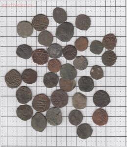[Предложите] Кучка монет татары, крымское и другие - Татары.jpg