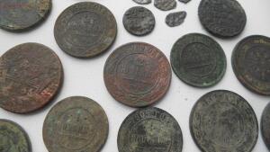 [Продам] империя-чешуя полушки деньги до Николая 2 - DSCN3618[1].JPG