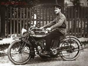 Мотоциклы на старых фото - CDXGnT_WJkY.jpg
