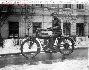 Мотоциклы на старых фото - nqjzCpW_mxs.jpg