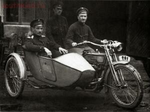 Мотоциклы на старых фото - YayUIFBd-14.jpg