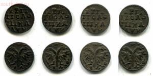 Копии монет Петра I - врп.jpg