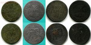 Копии монет Петра I - 1707.jpg