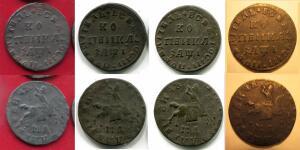 Копии монет Петра I - 1710л.jpg