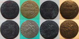 Копии монет Петра I - 1712.jpg