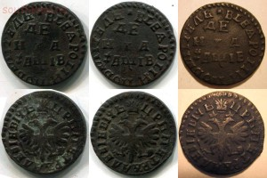 Копии монет Петра I - 1712в.jpg