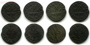 Копии монет Петра I - денга 1705.jpg