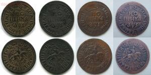 Копии монет Петра I - копейка 1707 бк.jpg