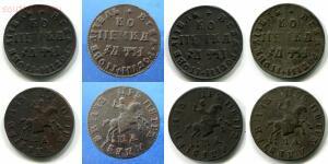 Копии монет Петра I - копейка 1708.jpg