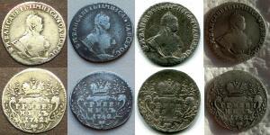 Копии монет Елизаветы Петровны - гривенник 1742.jpg