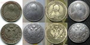 Копии монет Екатерины II - полуполтинник 1764.jpg