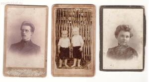 [Предложите] Старые фотографии - 001 - копия.jpg