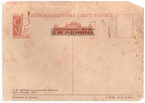 [Предложите] Старые открытки - 002 - копия.jpg