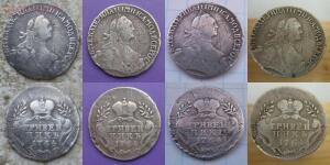 Копии монет Екатерины II - 1764.jpg