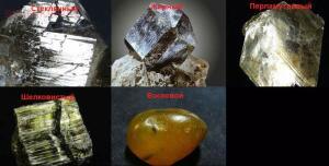 Признаки по которым можно определить минерал - 8da39c10.jpg