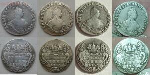 Копии монет Елизаветы Петровны - 1756c.jpg