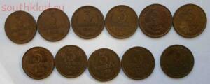 Лот монет 3 копейки 1961-1983 гг - SAM_0301.JPG