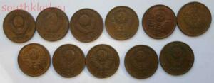 Лот монет 3 копейки 1961-1983 гг - SAM_0302.JPG