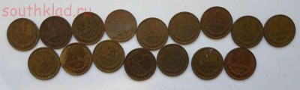 Лот монет 1 копейка 1961-1976 гг - SAM_0305.JPG