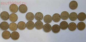 Лот монет 10 копеек 1961-1991 г - SAM_0307.JPG