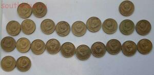 Лот монет 10 копеек 1961-1991 г - SAM_0308.JPG