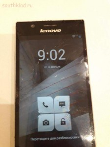 [Продам] Телефон Lenova K900 25 GB - 5a87235a1bee2bc50479cfc3.jpg