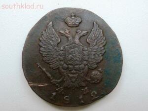 [Предложите] 2 копейки 1812 КМ-АМ.Малая монетная заготовка - 55274508.jpg