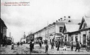 Старинные фотографии Архангельска - 4-gkpcFjB6Mtg.jpg
