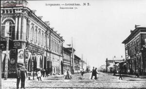 Из глубины веков ... Астрахань - 1-l56aP7QkWOQ.jpg