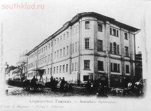 Из глубины веков ... Астрахань - 4-82d1Wj7Ab-E.jpg