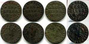 Копии монет Петра I - 1713d.jpg