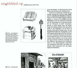 Geschichte der Tiermedizin: 5000 Jahre Tierheilkunde История ветеринарной медицины - screenshot_1.jpg