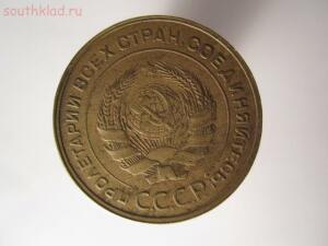 5 копеек 1932 года - советы 004.JPG