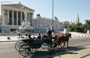 Фиакр - AUSTRIA_Parlament_3.jpg