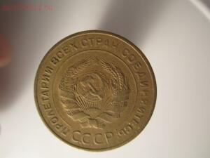 5 копеек 1926 года - советы 034.JPG