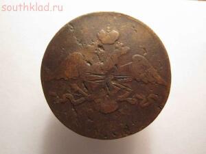 10 копеек 1832 года - 10 коп.1832 года 008.JPG