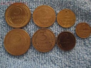 монеты 1928, 1955г.г. - монеты 001.JPG