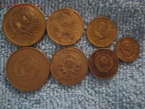 монеты 1928, 1955г.г. - монеты 002.JPG