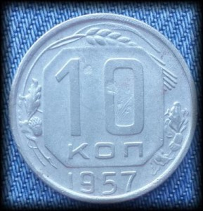 [Продам] Средство для чистки медно-никелевых монет - post-32741-0-75700300-1418118431_thumb.jpg
