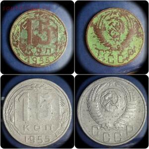 [Продам] Средство для чистки медно-никелевых монет - 1426599962685.jpg
