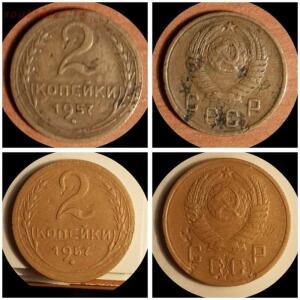 [Продам] Средство для чистки монет из Ал.бронзы - IMG_20170421_223525.jpg
