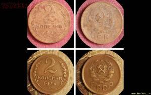 [Продам] Средство для чистки монет из Ал.бронзы - post_7321_0_42526900_1518340083_thumb.jpg