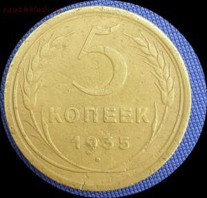 [Продам] Средство для чистки монет из Ал.бронзы - IMG_20170521_101359.jpg